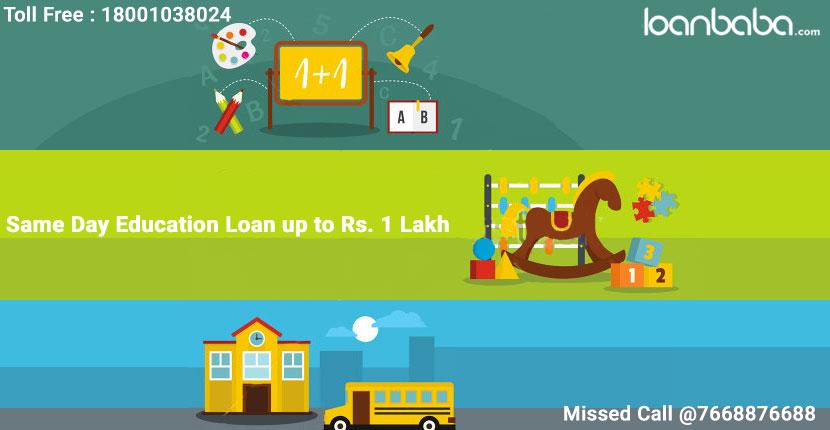 education loan loanbaba