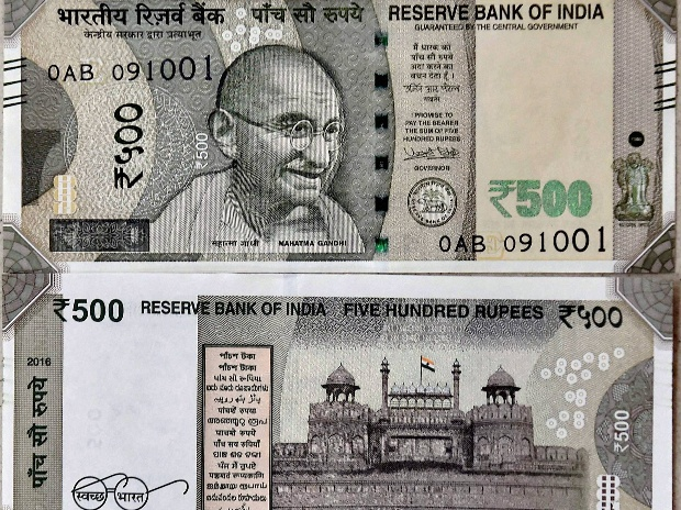 new 500 rupees notes