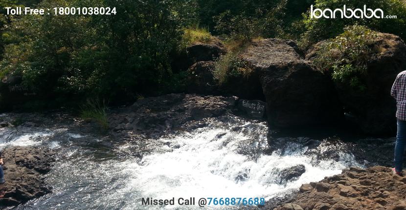 thosegar-falls