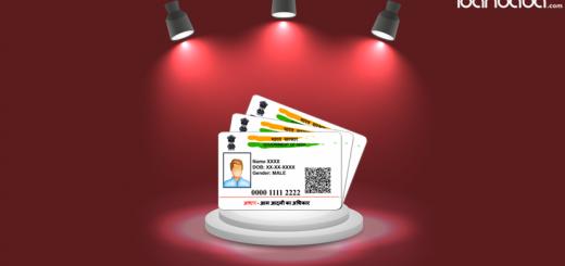 Aadhar Card in India