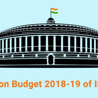 Union Budget India 2018-19 Loanbaba