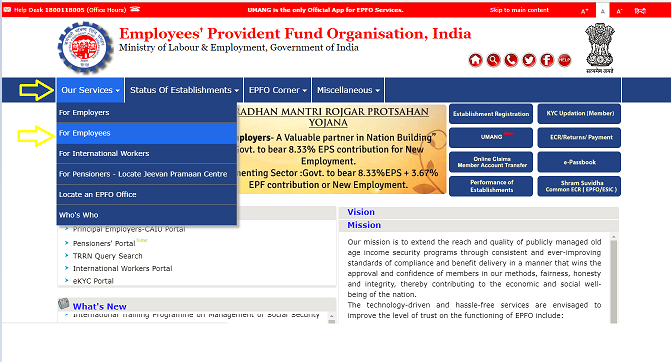 Employees' Provident Fund Organization (EPFO) portal to claim status online