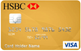 HSBC Bank Platinum Credit Card