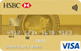 HSBC Bank Gold credit card